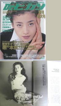 Dr.ピカソ創刊号'95.jpg