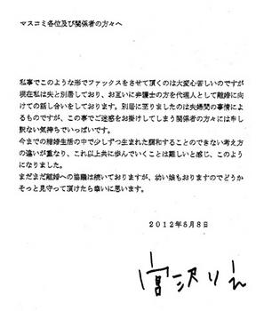 fax_image.jpg