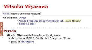 mitsuko_miyazawa.jpg